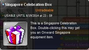Singapore celebration box