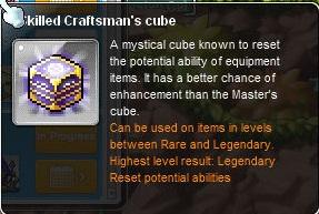 skilled craftsman cube